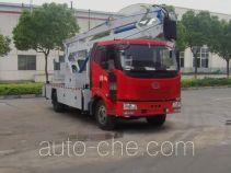 华威驰乐牌SGZ5110JGKCA4型高空作业车