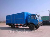Sinotruk Huawin SGZ5110XGC engineering works vehicle