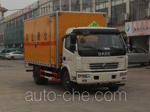 华威驰乐牌SGZ5118XFWDFA4型腐蚀性物品厢式运输车
