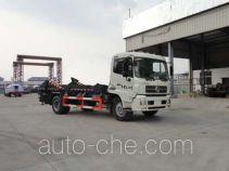 华威驰乐牌SGZ5160ZBGD4BX5型背罐车