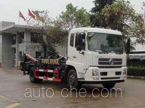 华威驰乐牌SGZ5160ZBGD5BX1V型背罐车