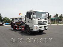 华威驰乐牌SGZ5161ZBGD4BX5型背罐车