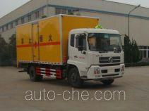 华威驰乐牌SGZ5168XRQD4BX5型易燃气体厢式运输车