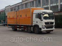 华威驰乐牌SGZ5238XRYZZ5T5型易燃液体厢式运输车