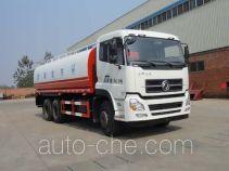 Sinotruk Huawin SGZ5240TXND4A11 mobile heating accumulation/regeneration plant