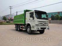 华威驰乐牌SGZ5250ZLJZZ5W38型自卸式垃圾车