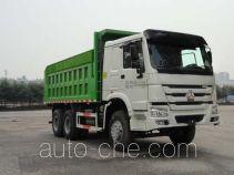 华威驰乐牌SGZ5250ZLJZZ5W41型自卸式垃圾车
