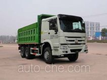 华威驰乐牌SGZ5250ZLJZZ4W46型自卸式垃圾车