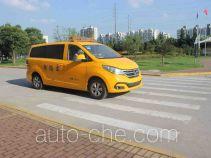 SAIC Datong Maxus SH5034XXHC1G breakdown vehicle