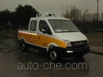SAIC Datong Maxus SH5042XGCA9D4 engineering works vehicle