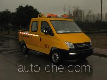 SAIC Datong Maxus SH5042XXHA9D4 breakdown vehicle
