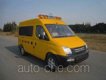 SAIC Datong Maxus SH5040XXHA2D5 breakdown vehicle