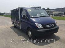 SAIC Datong Maxus SH5041XDWA9D5-F mobile shop