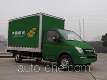SAIC Datong Maxus SH5041XYZA9D4-F postal vehicle