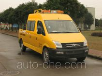 SAIC Datong Maxus SH5043XXHA9D4 breakdown vehicle