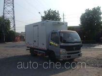 赛沃牌SHF5040XLC型冷藏车