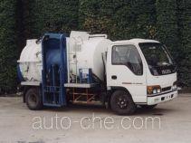 赛沃牌SHF5050ZCYL型侧装压缩式垃圾车