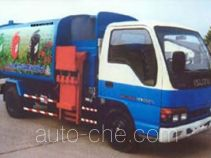 赛沃牌SHF5050ZZZ型自装卸式垃圾车
