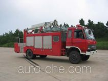 Saiwo SHF5090TXFZM40 lighting fire truck