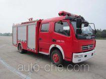 赛沃牌SHF5100GXFSG40型水罐消防车