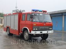 Saiwo SHF5100TXFZM40 lighting fire truck