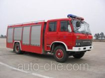 Carbon dioxide fire engine