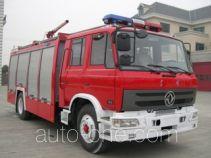赛沃牌SHF5142GXFPM50型泡沫消防车