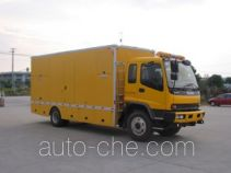 赛沃牌SHF5160TQX型工程抢险车