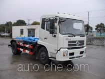 Saiwo SHF5160ZXX detachable body garbage truck