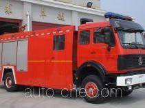 Saiwo SHF5170GXFSG50 пожарная автоцистерна
