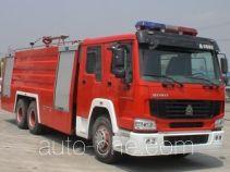 赛沃牌SHF5290GXFPM150型泡沫消防车