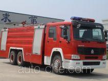 赛沃牌SHF5290GXFSG150型水罐消防车