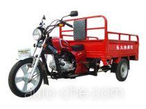 Shenghuoshen SHS110ZH cargo moto three-wheeler