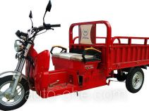 Shenghuoshen SHS110ZH-7 cargo moto three-wheeler