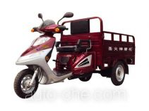 Shenghuoshen SHS110ZH-8 cargo moto three-wheeler