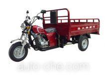 Shenghuoshen SHS150ZH-A cargo moto three-wheeler