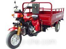 Shenghuoshen SHS200ZH-2B cargo moto three-wheeler