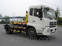 Shanghuan SHW5121ZXX detachable body garbage truck