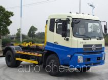Shanghuan SHW5122ZXX detachable body garbage truck