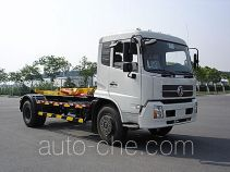 Shanghuan SHW5141ZXX detachable body garbage truck