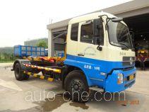 Shanghuan SHW5161ZXX detachable body garbage truck