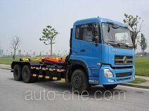 Shanghuan SHW5252ZXX detachable body garbage truck