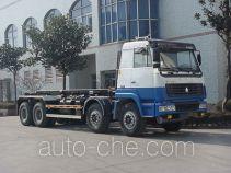 Shanghuan SHW5313ZXX detachable body garbage truck