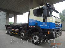 Shanghuan SHW5316ZXX detachable body garbage truck