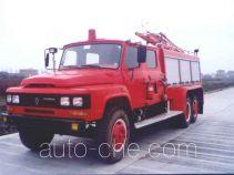 上海牌SHX5130GXFHG03型供水消防车