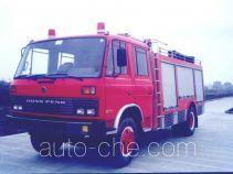 上海牌SHX5140GXFPM50GZD型泡沫消防车