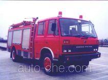 Shanghai SHX5140GXFSG50GZD fire tank truck