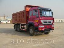 Shiyue SHY5250TBWLH asphalt mixture transport insulated dump truck