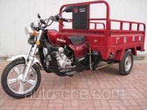 Shuangjian SJ150ZH-2 cargo moto three-wheeler