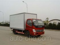Jiabao insulated box van truck